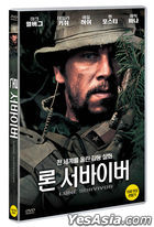 Lone Survivor (DVD) (2-Disc) (Korea Version)