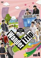 2PM & 2AM Wander Trip Vol.4 (DVD)(Japan Version)