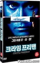 Crying Freeman (DVD) (Korea Version)