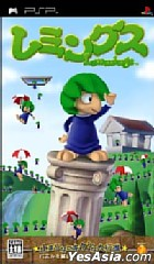 Lemmings (Japan Version)