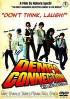 Dempa Connection (DVD) (Japan Version)