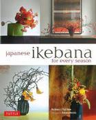 jiyapani zu ikebana fuo  eburi shi zun JAPANESE