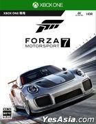Forza Motorsport 7 (Normal Edition) (Japan Version)