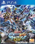 Mobile Suit Gundam Extreme Vs. MaxiBoost ON (Normal Edition) (Japan Version)
