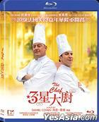 The Chef (2012) (Blu-ray) (Hong Kong Version)