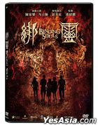 Binding Souls (2019) (DVD) (Hong Kong Version)