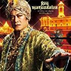 Matsu Ken Maharaja / Matsu Ken Curry (SINGLE+DVD)(Japan Version)