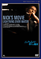 NICK`S MOVIE LIGHTNING OVER WATER (Japan Version)