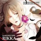 Shinigami Kareshi Series Shinigami Date CD Vol.7 'Re BIRTHDAY SONG -Rikka-' (Japan Version)