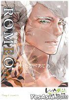 ROMEO (Vol.2)