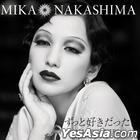 Nakashima Mika - Zutto Sukidatta -All My Covers- (Limited Edition) (Korea Version)