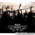Wild Peace (Japan Version)