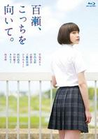 My Pretend Girlfriend (Blu-ray) (Japan Version)