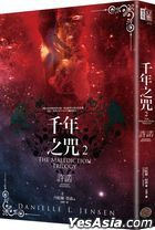 Hidden Huntress, The Malediction Trilogy