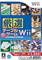 Gensen Table Game Wii (Japan Version)