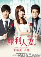 The Fierce Wife Final Episode Original Soundtrack (OST)