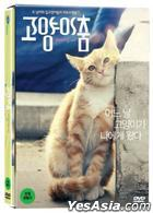 Dancing Cat (DVD) (First Press Limited Edition) (Korea Version)
