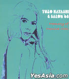 Yuzo Hayashi & Salon '68 - Memory Of Monica Vitti (Korea Version)