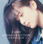 ZARD ALBUM COLLECTION - 20th ANNIVERSARY - (Japan Version)