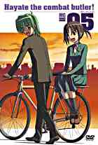 Hayate no Gotoku! (DVD) (Vol.5) (Japan Version)