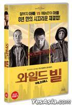 Wild Bill (DVD) (Korea Version)