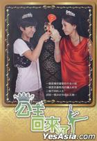 The Queen Returns (DVD) (End) (Multi-audio) (KBS TV Drama) (Taiwan Version)