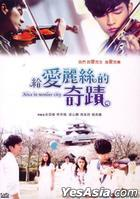 Alice in Wonder City (DVD) (End) (Taiwan Version)