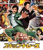 Skiptrace (Blu-ray) (Japan Version)