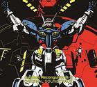 TV Anime Gundam G Reconquista Original Soundtrack (Japan Version)