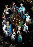 2.5次元ダンスライブ「ALIVESTAGE」 Episode2「月花神楽 −青と緑の物語−」 (Blu-ray)