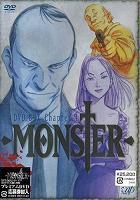 MONSTER DVD-BOX Chapter 4 (Japan Version)