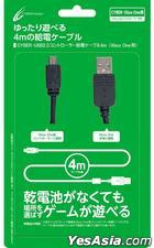 Xbox One USB2.0 Controller Charging Cable 4m (日本版)