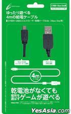 Xbox One USB2.0コントローラー給電ケーブル 4m (日本版)
