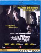 Cold Eyes (2013) (Blu-ray) (Hong Kong Version)