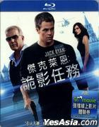 Jack Ryan: Shadow Recruit (2014) (Blu-ray) (Taiwan Version)