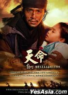 The Fugitive of Joseon (DVD) (Ep. 1-20) (End) (Multi-audio) (KBS TV Drama) (Taiwan Version)