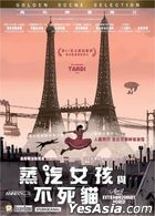April and the Extraordinary World (2015) (DVD) (Hong Kong Version)