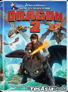 How to Train Your Dragon 2 (2014) (DVD) (Hong Kong Version)
