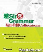 ZhaoSir JiaoGrammar —— Zui Jia Pai DangCollocations