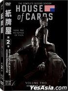 紙牌屋 (DVD) (第2季) (台灣版)