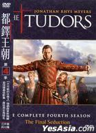 The Tudors (DVD) (Season 4) (Taiwan Version)