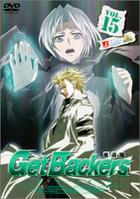 Get Backers - Dakkanya Vol.15 (Japan Version)