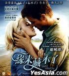 Safe Haven (2013) (VCD) (Hong Kong Version)