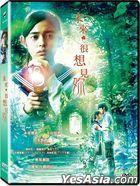 Klevani The Tunnel of Love (2015) (DVD) (Taiwan Version)