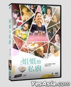 Eating Women (2018) (DVD) (Taiwan Version)