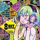 8BIT MUSIC POWER (Japan Version)