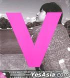 Super Junior Vol. 7 Special Edition - This is Love (Kyu Hyun) (CD + DVD) (Taiwan Version)