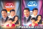 The Key Man (DVD) (End) (TVB Drama)