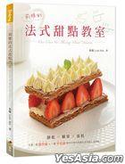 Li Ya De Fa Shi Tian Dian Jiao Shi