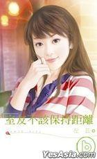 Mei Gui Wen 344 -  Shi You Bu Gai Bao Chi Ju Li